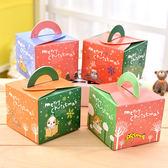 【03187】 聖誕節手提包裝盒 糖果盒 紙盒 送禮 喜糖 聖誕老人