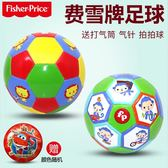 兒童足球皮球嬰幼兒男寶寶足球幼兒園專用踢足球類玩具1-3歲