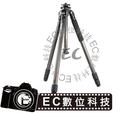 【EC數位】BENRO百諾 碳纖維 C3570T 百諾經典款腳架 勝興公司貨