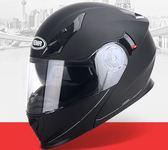 雙鏡片揭面盔全覆式機車個性安全帽