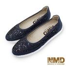 真皮球囊鞋 休閒鞋 氣質優雅鑽紗磁力內增高氣墊球囊休閒鞋-MIT手工鞋(海藍鑽)—諾曼地Normady