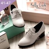 大尺碼女鞋-凱莉密碼-風靡歐洲時尚流行英式摩登牛津鞋4.5cm(41-47)【HL99-1】米色