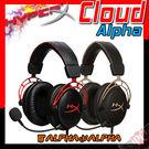 [ PC PARTY  ] 組合包 金士頓 KINGSTON Hyper X Cloud Alpha 電競耳機