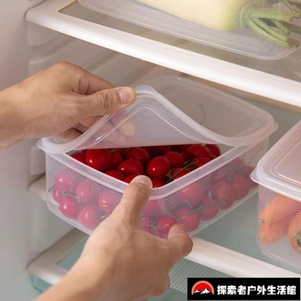 冰箱收納食物儲物盒便當盒透明保鮮盒塑膠水果密封盒【探索者戶外生活館】