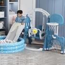 溜滑梯 兒童室內戶外家庭用寶寶樓梯帶滑滑梯小孩秋千嬰兒小型組合玩具【幸福小屋】