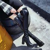 過膝靴 過膝長靴子女高筒女鞋秋冬鉚釘靴子馬丁靴高跟彈力粗跟長筒靴 店慶大下殺