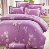 【免運】精梳棉 雙人加大床罩5件組 百褶裙襬 台灣精製 ~雅葉時光/紫~ i-Fine艾芳生活