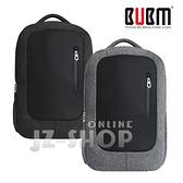 【滿490免運】BUBM城市極簡背包 筆電背包 15吋 後背包 防潑水 舒適減壓(淺灰/ 深灰)(BP-01)