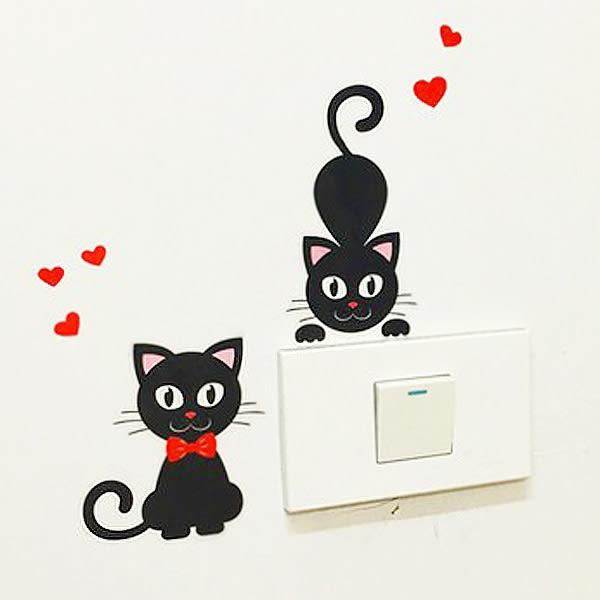 【BlueCat】相親相愛黑貓牆壁貼紙 開關貼 壁貼