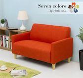 懶人沙發單雙人布藝沙發床現代簡約日式小戶型陽臺臥室咖啡沙發椅  米蘭shoe