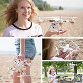 空拍機無人機 無人機航拍高清專業4K智慧 跟拍四軸遙控飛行器實時傳輸戶外模型 MKS薇薇