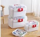 藥箱家庭裝家用藥物全套收納盒急救箱醫護應急包醫藥箱藥品小藥箱 小時光生活館
