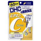 DHC 維他命C 60日份 日本公司貨 ...