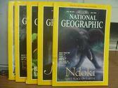 【書寶二手書T8/雜誌期刊_PLN】國家地理_1995/7~12月間_共5本合售_Ndoki等_英文版