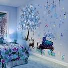 壁貼 創意墻貼紙貼畫臥室房間墻面裝飾壁紙個性海報3D立體墻壁自粘墻紙 小宅君嚴選
