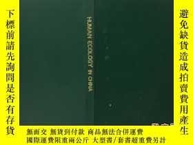 二手書博民逛書店HUMAN罕見ECOLOGY IN CHINA中國的人類生態學Y