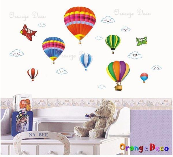 壁貼【橘果設計】熱氣球 DIY組合壁貼/牆貼/壁紙/客廳臥室浴室幼稚園室內設計裝潢