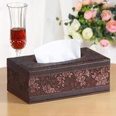 復古皮革多功能紙巾盒抽紙盒 紙抽盒面巾紙盒子客廳遙控器盒創意