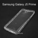 氣墊空壓透明軟殼 SAMSUNG Galaxy J5 Prime