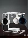 歐式雙層鐵藝咖啡水杯掛架金屬創意收納置物...