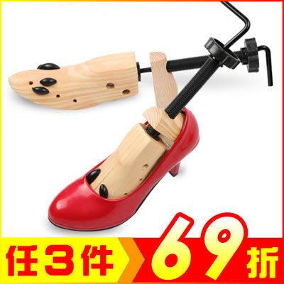 松木楦鞋器 實木擴鞋器 鞋撐 擴大撐鞋器(尺寸任選) 1入【AF02169】