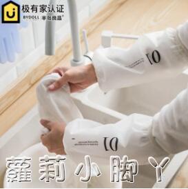 防臟防水袖套女長款廚房家務套袖耐磨護袖白色手袖防油男工作袖頭 蘿莉新品