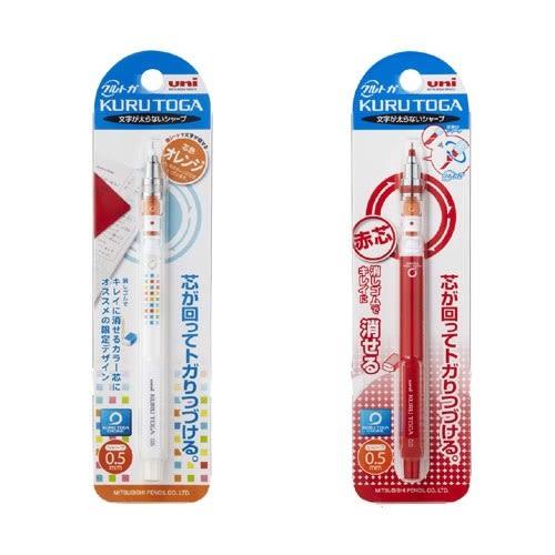 UNI KURU TOGA M5-450C 0.5mm可擦自動鉛筆