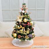 港恒0.6米松針桌面聖誕樹套餐60cm豪華加密裝飾聖誕節裝飾品道具igo 時尚芭莎