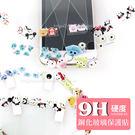 【Disney 】TSUMTSUM iPhone 6/6s 9H強化玻璃彩繪保護貼-手繪