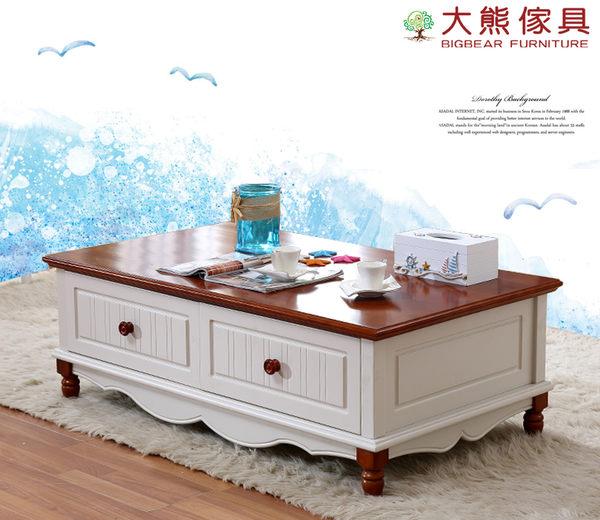【大熊傢俱】杏之韓 WS218 地中海 茶几 長方几 桌子 矮桌 儲物桌 英式
