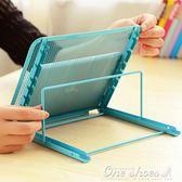 家用創意平板ipad支架筆記本電腦支架托架桌面多功能可折疊散熱 全館免運