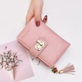 短夾奔蕾錢包女短款2020新款時尚學生韓版可愛零錢包寶石流蘇小ck錢包 貝芙莉