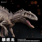 動物模型 暴虐龍霸王龍恐龍玩具仿真動物模型電影同款兒童男孩