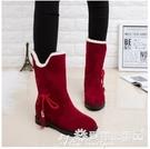中筒靴 冬季中筒靴女加絨內增高可愛毛毛球系帶兩穿雪地靴保暖平底棉鞋子 愛麗絲