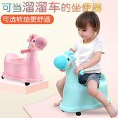 加大號抽屜式兒童坐便器女寶寶馬桶幼兒小孩嬰兒男便盆尿1-3-6歲【跨店滿減】