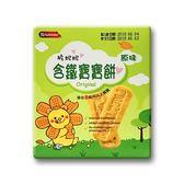 nutrinini 脆妮妮 含鐵寶寶餅90g(原味)[衛立兒生活館]