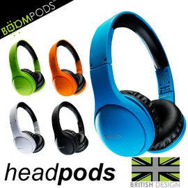 【風雅小舖】【BOOMPODS headpods 摺疊耳罩式iPhone線控耳機】iPhone5S / iPad Air /ipod touch 都可用