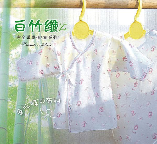 【奇買親子購物網】小獅王辛巴simba白竹纖紗布餵奶小圍兜-(藍/粉紅)