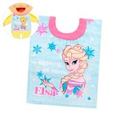 迪士尼寶寶口水巾圍兜 冰雪奇緣 口水巾 寶寶圍兜