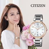 CITIZEN 星辰 XC 光動能亞洲限定女錶-白x玫瑰金圈/33mm EO1195-51A
