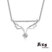 蘇菲亞SOPHIA - 天使之心0.10克拉鑽鍊