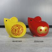 鼠年黃金鼠存錢罐 紅色招財鼠存錢罐2020可愛老鼠存錢筒 家居擺飾 十二生肖 鼠年創意招財