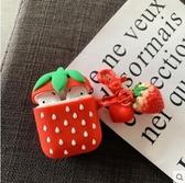 AirPods 保護套 蘋果耳機套 草莓 日韓風 硅膠套 仿真水果 防摔 全包 收納 耳機保護套 個性 新潮 新