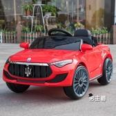 兒童童電動車四輪1-3帶遙控小孩4-5歲汽車男女孩寶寶可坐人玩具車XW 快速出貨
