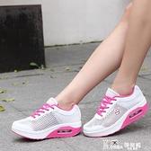 搖搖鞋-中國夢之隊春夏網面41大碼女鞋 跳操運動健身鞋 廣場舞氣墊搖搖鞋