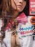二手書R2YB《大大 DAIDAI GIRLS Vol.17 Happy Hol