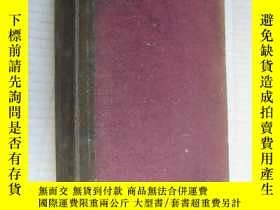 二手書博民逛書店VEGETABLE罕見FATS AND OILS (2nd ed