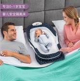 便攜式床中床寶寶嬰兒床多功能