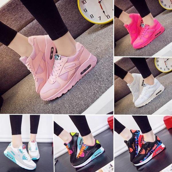 萬聖節快速出貨-運動鞋女透氣單鞋休閒氣墊跑步鞋學生旅游鞋