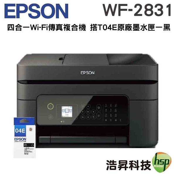 【搭T04E原廠墨水匣一黑 ↘3588元】EPSON WF-2831 四合一Wifi傳真複合機